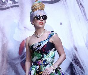 Леди Гага. Фото: Getty Images/Fotobank.ru