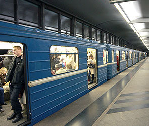 Московское Метро Время Работы