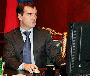Дмитрий Медведев. Фото: da-medvedev.ru