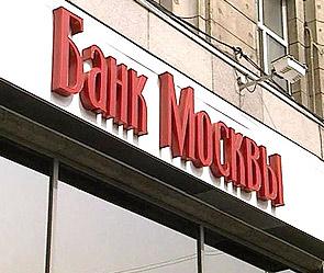 Банк Агропром Кредит Официальный Сайт