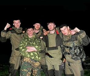 приморские партизаны фото
