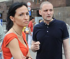 Анастасия и Сергей Удальцовы. Фото: ИТАР-ТАСС