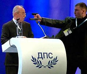 Ахмед Доган. Фото: youtube.com