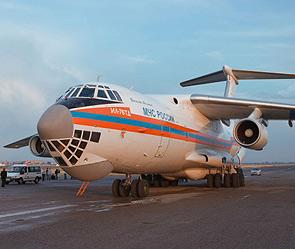 Самолеты мчс вывезут россиян из cирии