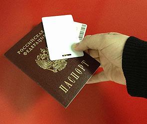 Россиянам заменят паспорта на электронные карты.