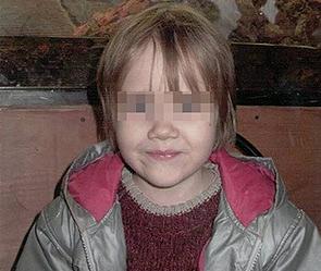 Василиса Галицына найдена мертвой 6 февраля в 73 км от Набережных Челнов.