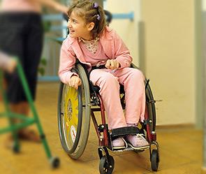 Детям инвалидам повысили пенсии