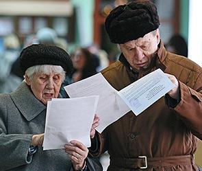 Новости в мире науки россия