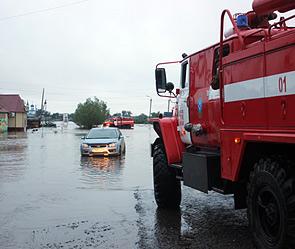 Фото: 74.mchs.gov.ru