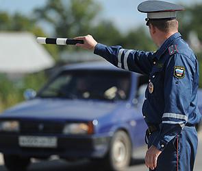 Новые штрафы для водителей 2013, Гибдд самара сайт
