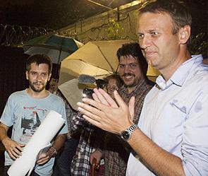 Навальный: ставка на проигрыш  - Страница 3 756870