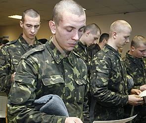 В украине начался последний призыв в