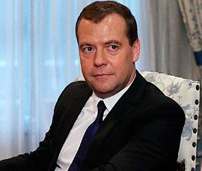 Дмитрий медведев фото итар тасс