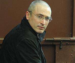 Михаил ходорковский фото итар тасс