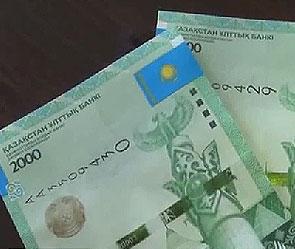 росевробанк кредит лпх без обеспечения
