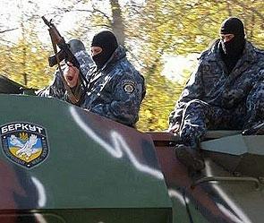 Фото facebook com pages беркут украина