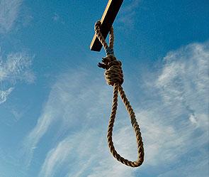 Власти Ирана казнили миллиардера