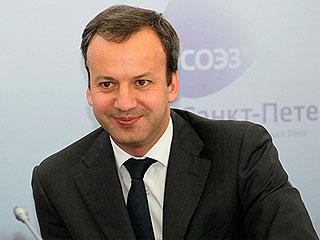 Дворковичу доверили российский спорт