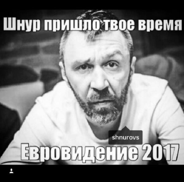 Сергей Шнуров ответил Рогозину поповоду «Евровидения»