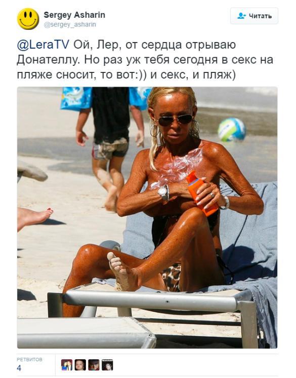 Вон с пляжа: 13 худших звездных выходов в купальниках Журнал