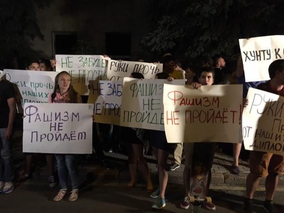 Активисты зажгли файеры изабросали яйцами посольство Украины в столице России