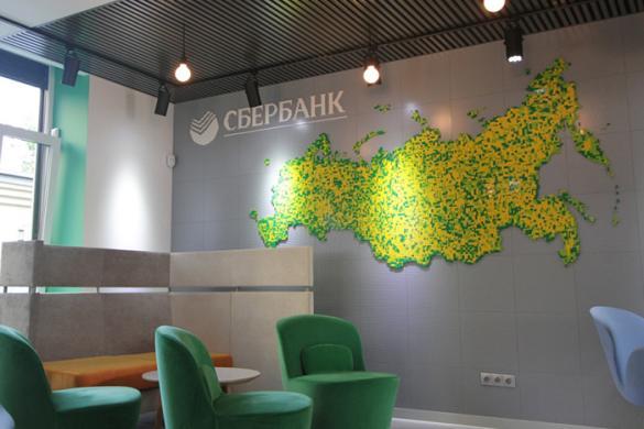 Forbes составил неменее список наилучших русских банков для миллионеров