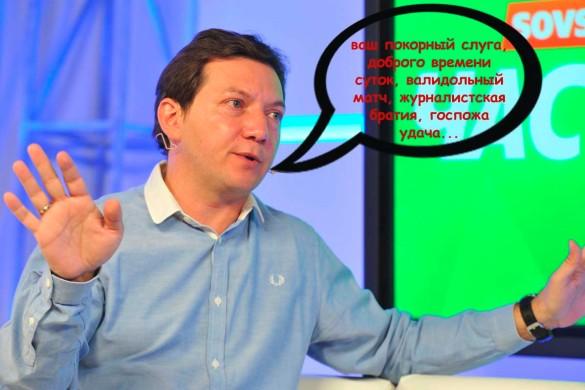 Канделаки запретила комментаторам «МатчТВ» использовать свои фирменные слова. «Забудьте навсегда»