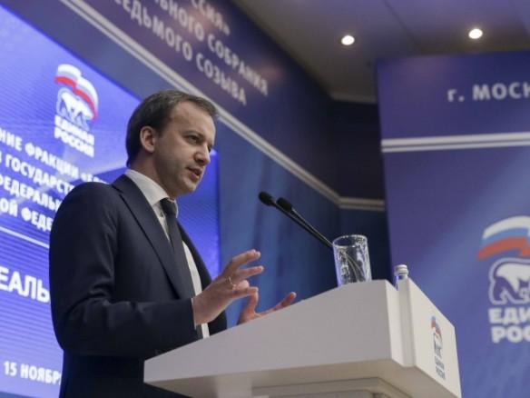 Аркадий Дворкович. Фото: duma.gov.ru