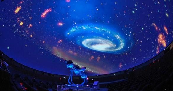 Фото: Сокровища третьей планеты