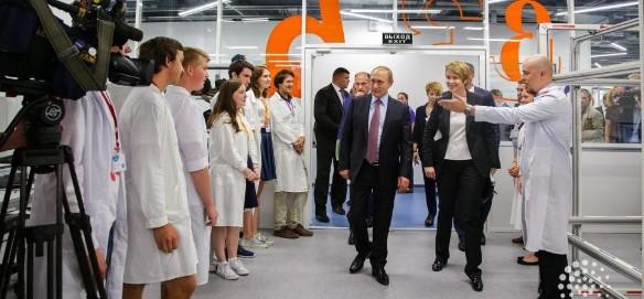 Владимир Путин. Фото: sochisirius.ru