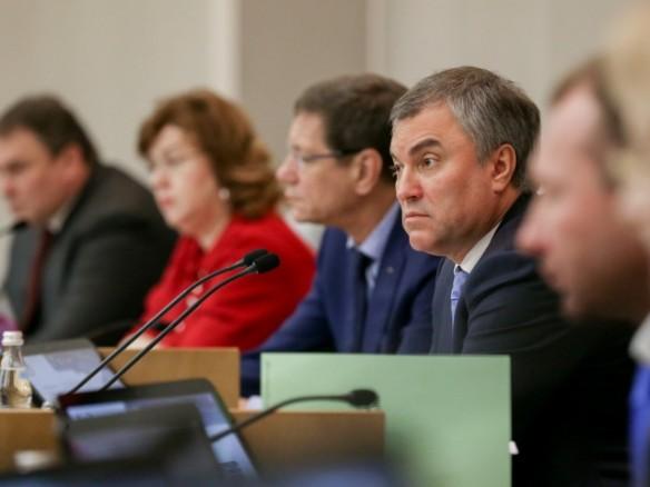 Народные избранники Госдумы поведали обэффекте поправок Володина
