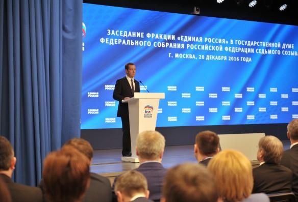 Экономика РФ находится только ссамого начала восстановительного роста— Медведев