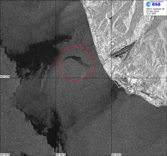 ФСБ: следствие располагает видеозаписью падения Ту-154