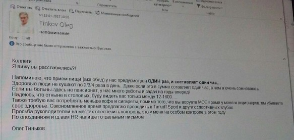 Фото: скриншот Тинькофф банк