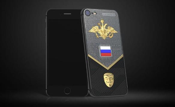 Caviar создал iPhone 7 для кибервойск Российской Федерации