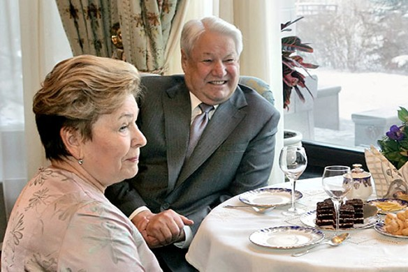 Наина и Борис Ельцины. Фото: wikipedia.org