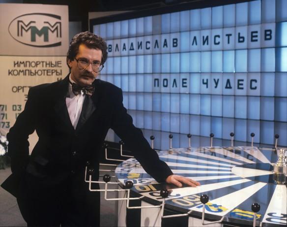 Владислав Листьев. Фото: GLOBAL LOOK press