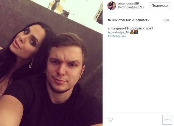 Виктория Романец и Антон Гусев. Фото: instagram.com/antongusev89