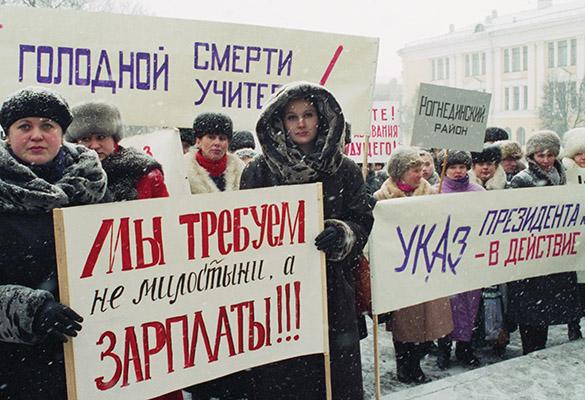 Фото: Калачьян Григорий/Фотохроника ТАСС