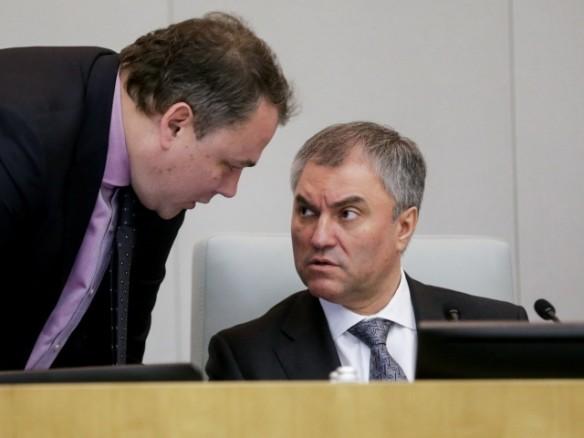 Володин призвал депутатов побыстрее отчитаться одоходах