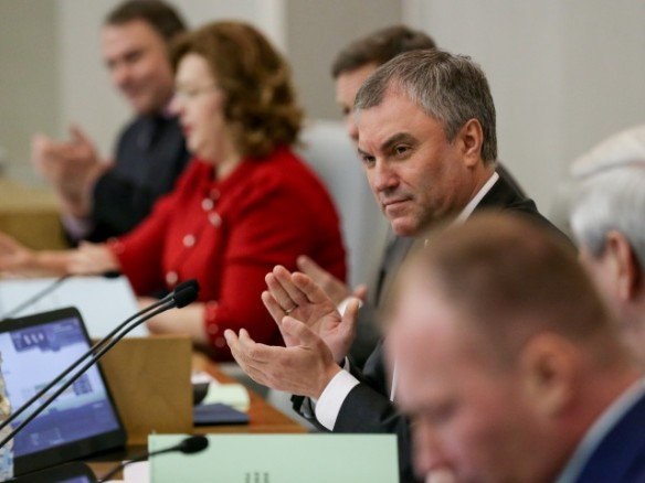 Володин призвал депутатов поторопиться сдекларациями