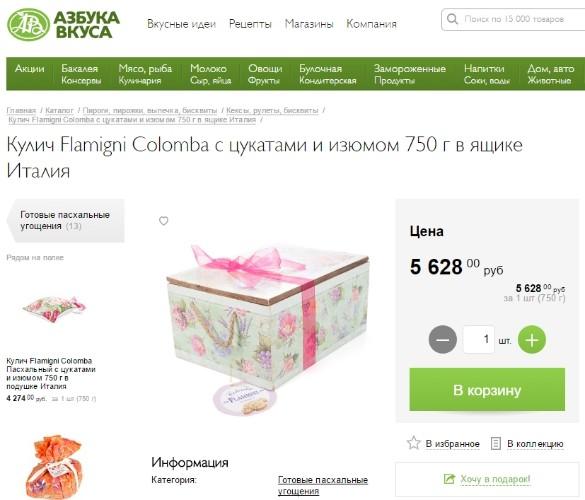 Скриншот сайта av.ru