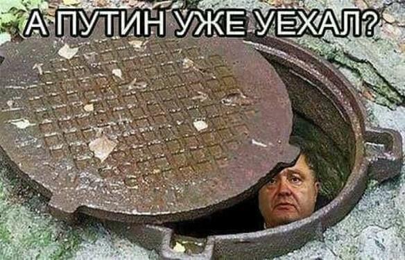 Фото: facebook.com