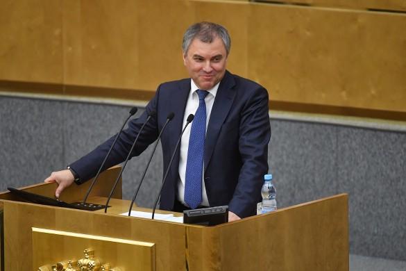 Вячеслав Володин. Фото: GLOBAL LOOK press/Komsomolskaya Pravda