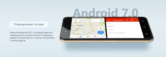 Фото: bq-mobile.com