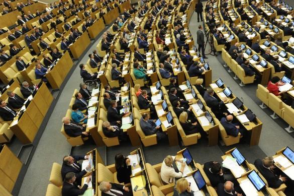 Государственная дума вовтором чтении одобрила законопроекты, которые отменяют открепительные удостоверения
