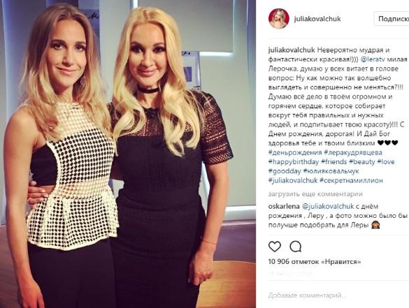 Юлия Ковальчук и Лера Кудрявцева. Фото: instagram.com/juliakovalchuk