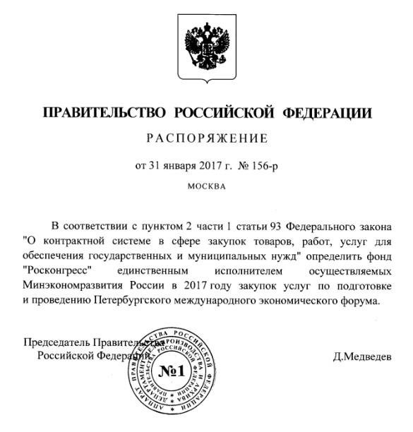 «Почта России»: ВПитере