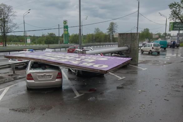 оценка ущерба после урагана