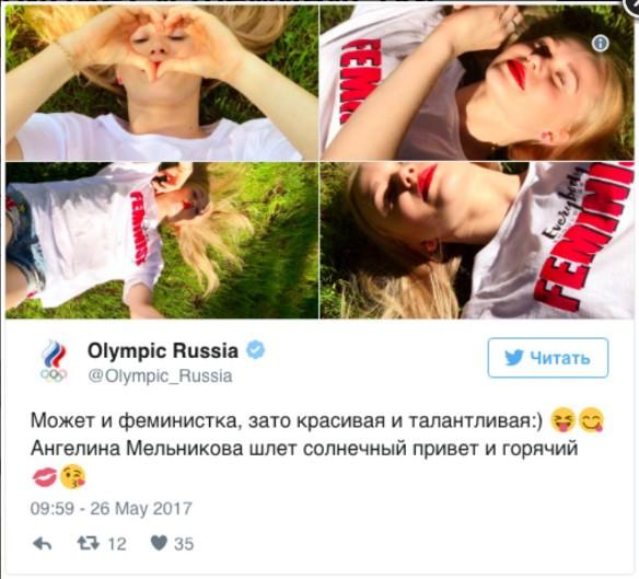 Администрацию микроблога Олимпийского комитета РФ осудили закомментарий офеминистках